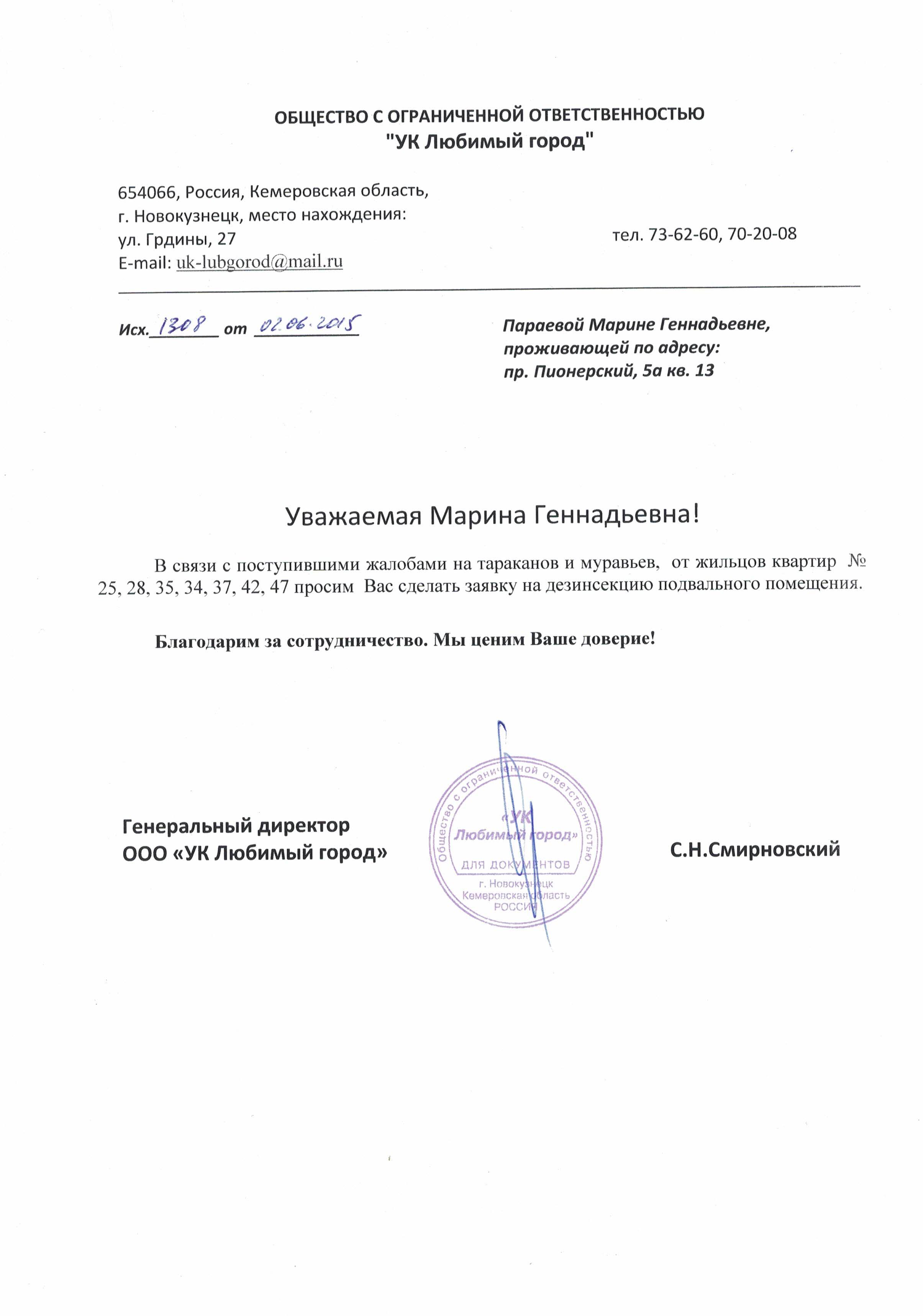 ст 12.18 коап рф судебная практика отмена постановления